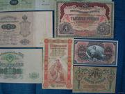 Куплю бумажные деньги СССР, Царская Россия,  Китай